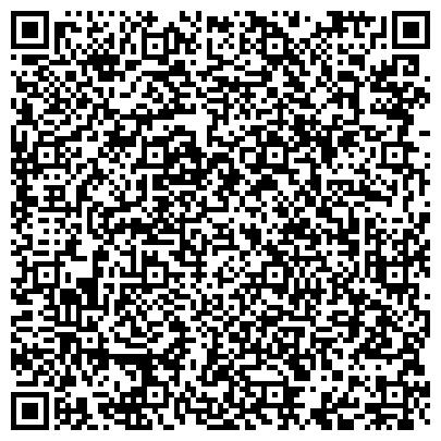 QR-код с контактной информацией организации Карачаганак Строй Сервис Корпорейшн, ТОО