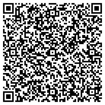 QR-код с контактной информацией организации Терминал, ООО