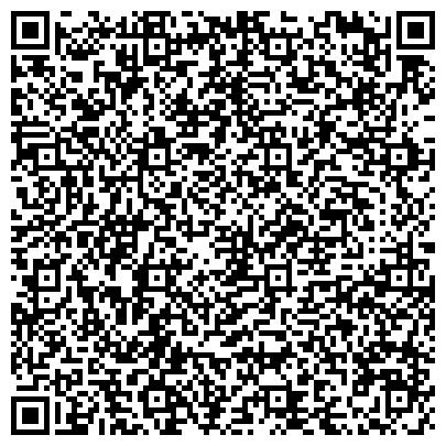 QR-код с контактной информацией организации Механизированная колонна №49, ТОО