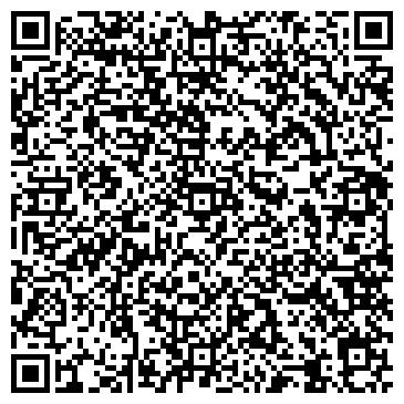 QR-код с контактной информацией организации Урал-Сервис-Строй, TOO