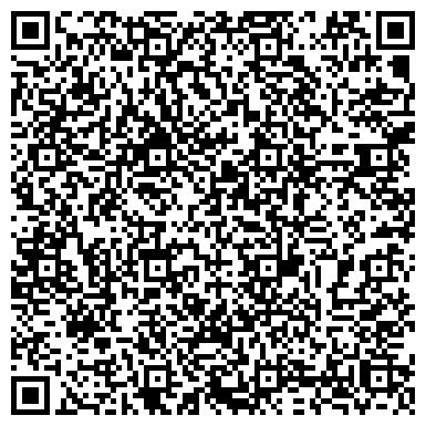 QR-код с контактной информацией организации Construction Management (Констракшн Мэнэджмэнт), ТОО