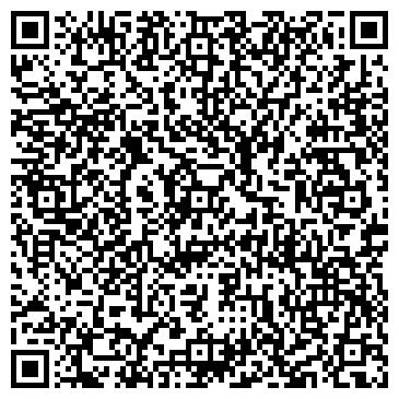 QR-код с контактной информацией организации Туарег, ТОО