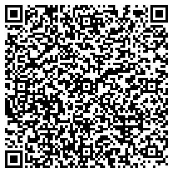 QR-код с контактной информацией организации Бурводстрой СК, ТОО