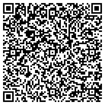 QR-код с контактной информацией организации Сарыарка ENERGY, ТОО