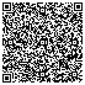 QR-код с контактной информацией организации Темiржолэнерго, ТОО