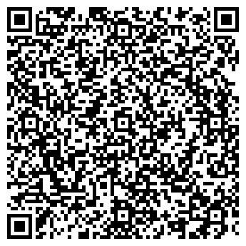 QR-код с контактной информацией организации Шубарколь комир, АО