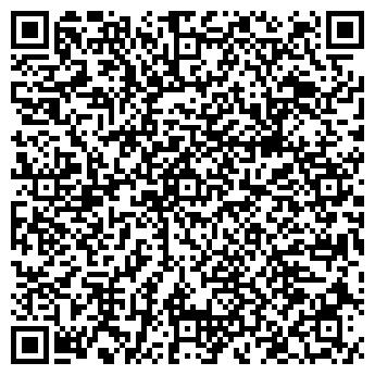 QR-код с контактной информацией организации Есбике, ТОО
