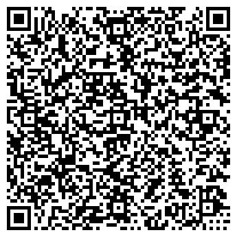 QR-код с контактной информацией организации ЛЕДОРА