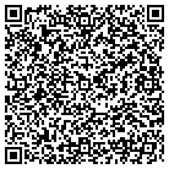 QR-код с контактной информацией организации Секвоя Ойл, ТОО