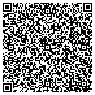 QR-код с контактной информацией организации Фирма Ада Ойл, ТОО
