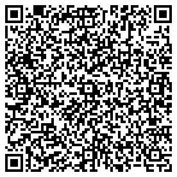 QR-код с контактной информацией организации Кок Тенгри, ТОО