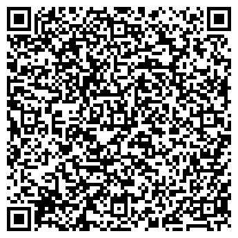 QR-код с контактной информацией организации Камкор Локомотив, ТОО
