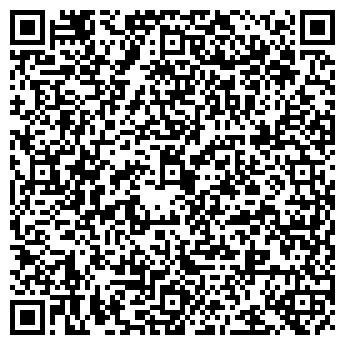 QR-код с контактной информацией организации Белгеология РУП, ООО