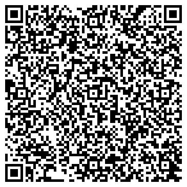 QR-код с контактной информацией организации Даталог Технолоджи ЛТД, ТОО