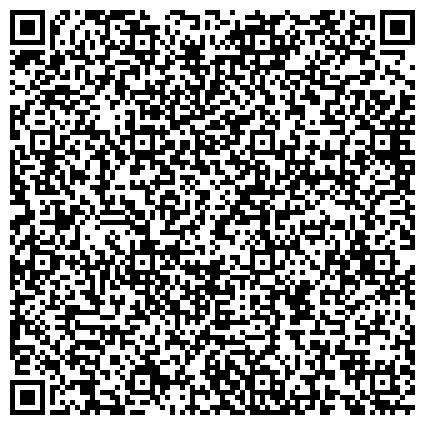 QR-код с контактной информацией организации Казахстанский центр модернизации и развития жилищно-коммунального хозяйства, АО