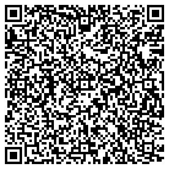 QR-код с контактной информацией организации Интеринж-Алматы, ТОО