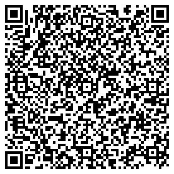 QR-код с контактной информацией организации Геостройинвест, ТОО