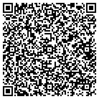 QR-код с контактной информацией организации Семизбай-U, ТОО