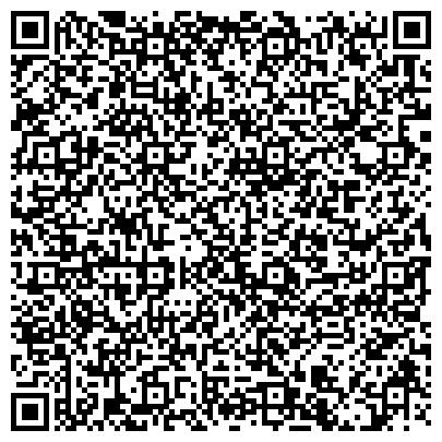 QR-код с контактной информацией организации Научно производственная фирма Azia group (Азия групп),ТОО