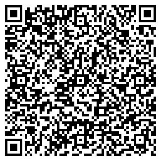QR-код с контактной информацией организации ОЛПГ, ТОО