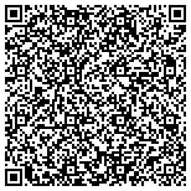 QR-код с контактной информацией организации Оптима строй УК, ТОО