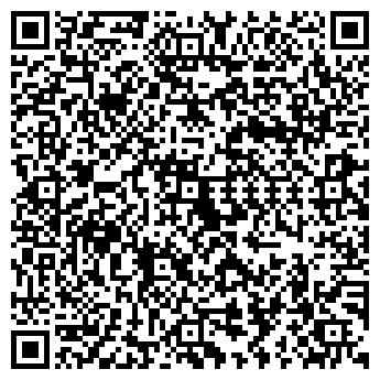 QR-код с контактной информацией организации Инжгео, ТОО
