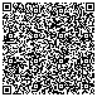 QR-код с контактной информацией организации ИЛФ Казахстан инжиниринг и управление проектами, ТОО