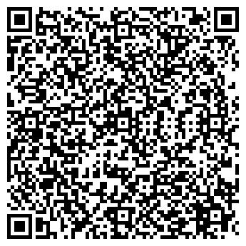 QR-код с контактной информацией организации Улы Тау К, ТОО