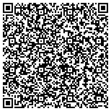 QR-код с контактной информацией организации Абс Карагандагеология, АО