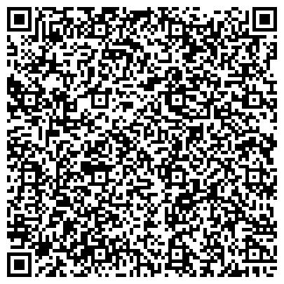 QR-код с контактной информацией организации Зональный центр АлматыТехСтройЭксперт, Kaz - lenz (Каз - ленц), ТОО.