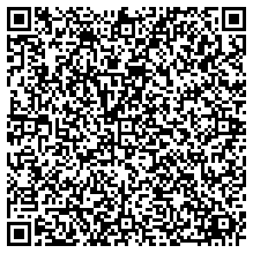QR-код с контактной информацией организации Гипроводхоз, ТОО