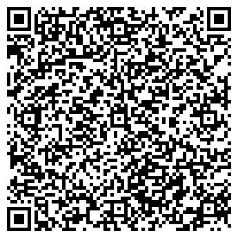 QR-код с контактной информацией организации Дегар, ТОО