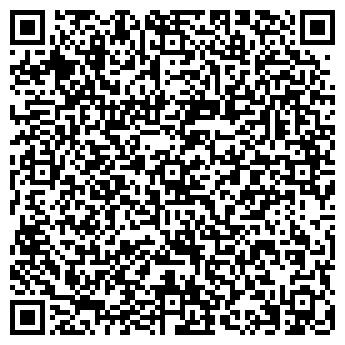 QR-код с контактной информацией организации New-our Business, ТОО