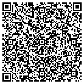 QR-код с контактной информацией организации Казгеокосмос, АО