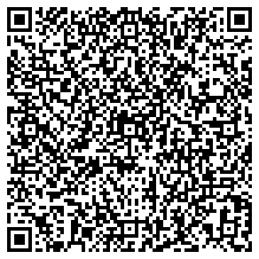 QR-код с контактной информацией организации Алтын тау, АО