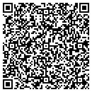 QR-код с контактной информацией организации Адерина, ТОО