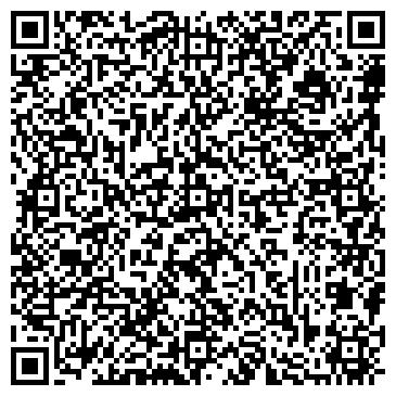 QR-код с контактной информацией организации СтойЭкс, ТОО