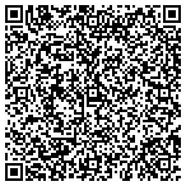 QR-код с контактной информацией организации Гандикап, ТОО