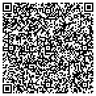 QR-код с контактной информацией организации Ак тоган, ТОО