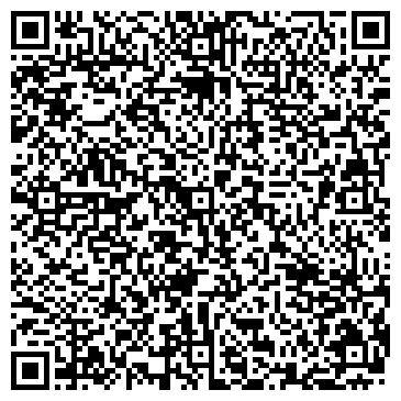 QR-код с контактной информацией организации Алматымостоспецстрой, ТОО