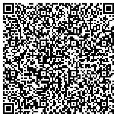 QR-код с контактной информацией организации Web Terminal (Веб Терминал), ТОО