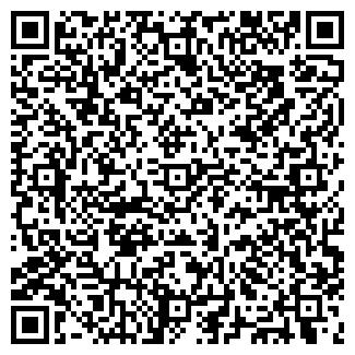 QR-код с контактной информацией организации ГИД, ТОО