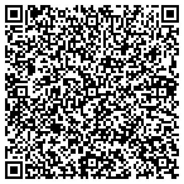 QR-код с контактной информацией организации Арал сервис, ТОО