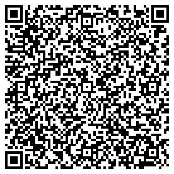 QR-код с контактной информацией организации Менсор, ООО