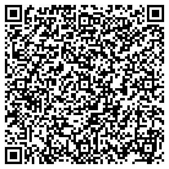 QR-код с контактной информацией организации КазСнабСервис, ТОО