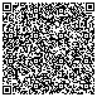 QR-код с контактной информацией организации Region Stroy LTD (Регион строй ЛТД),ТОО