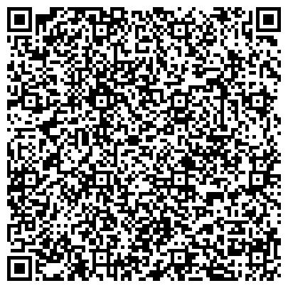 QR-код с контактной информацией организации Viscera (Висцера), ТОО