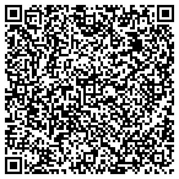QR-код с контактной информацией организации Руна Fehu,ТОО