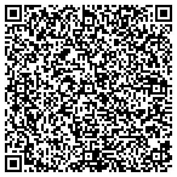 QR-код с контактной информацией организации Казахская геофизическая компания, ТОО