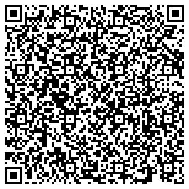 QR-код с контактной информацией организации КарагандаРегионТехСервис,ТОО